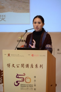 20130419 CUHK50 Prof. Emily Chan