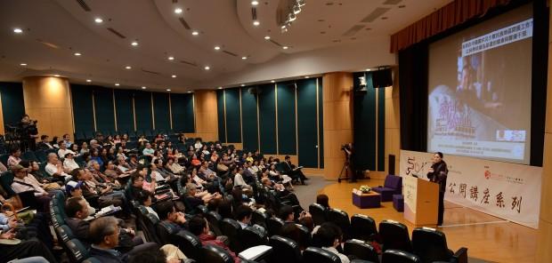 20130419 CUHK 50 Anniversary PUblic Lecture