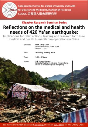 20130516 Reflections on the medical and health needs of 420 Ya'an Earthquake