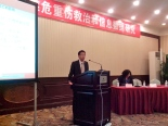 Dr. Kevin Hung presenting at the International Disaster Medical Conference
