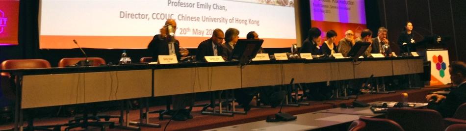 201305 Global Platform on Disaster Risk Reduction Banner